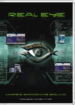 CD「REAL EYE」